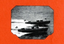 <h5>1932 - Custom Level Riding Runabouts</h5>